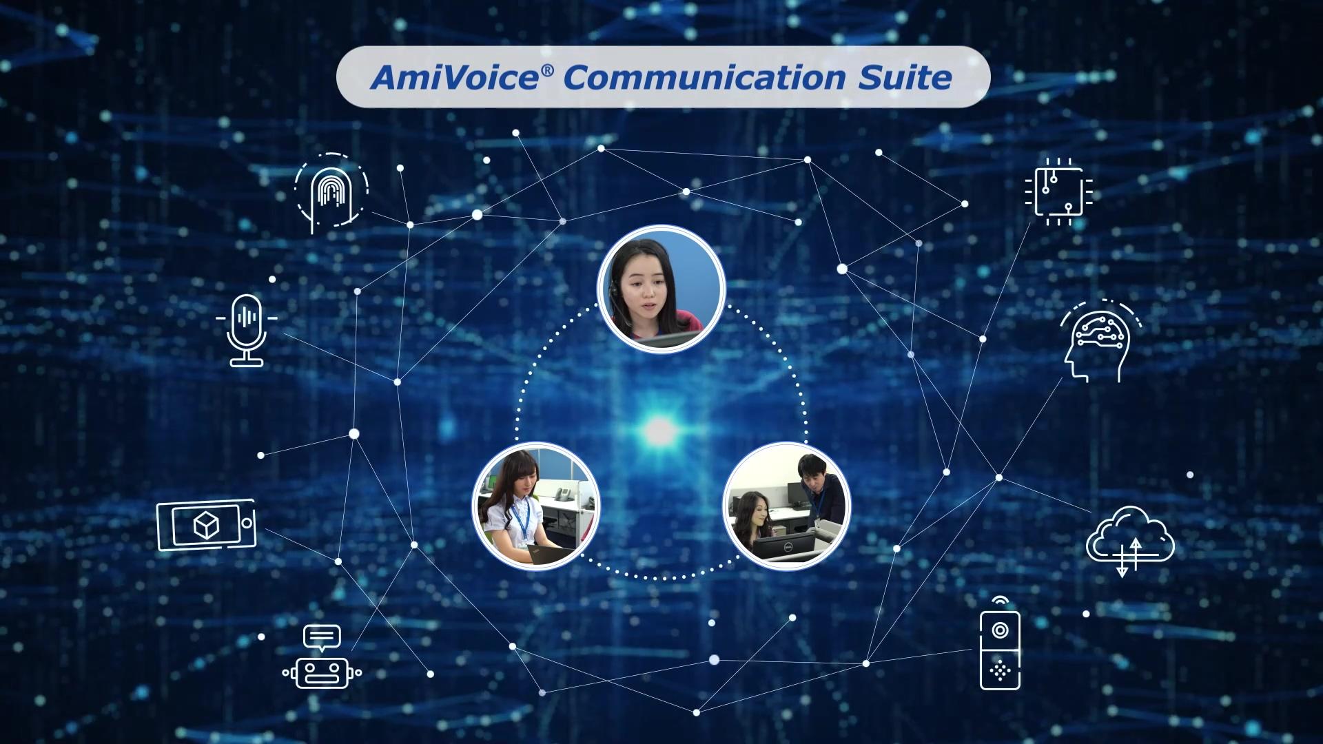 音声認識ソリューションによって変わるコンタクトセンター